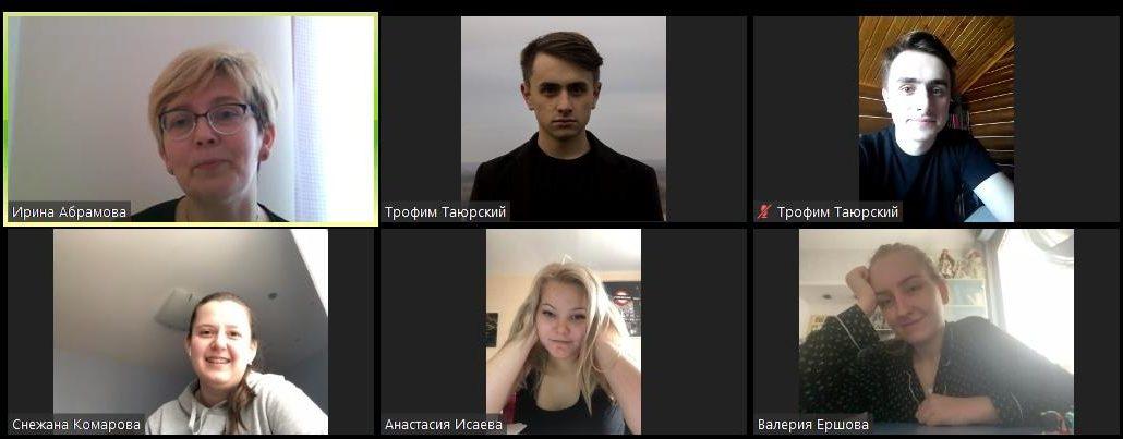 Zoom-конференция с нижегородскими школьниками