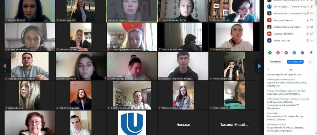 Круглый стол «Проектная деятельность молодежи на русском языке: проблемы и перспективы»