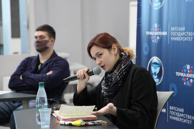 Конференция в ВятГУ